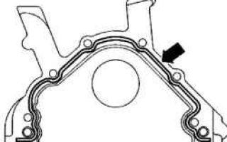 Замена переднего уплотнительного фланца на пассат б5