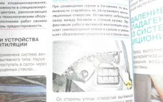 Снятие обшивки багажника на рено дастер, 2010 — 2015 г.в.