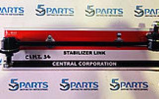 Замена стойки стабилизатора мазда 6 (gh), 2007 — 2012 г.в.
