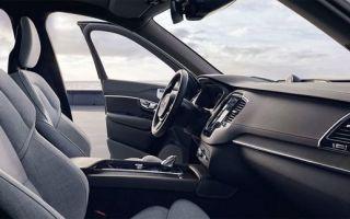 Volvo xc90 2014 — обновленный кроссовер от вольво [фото]