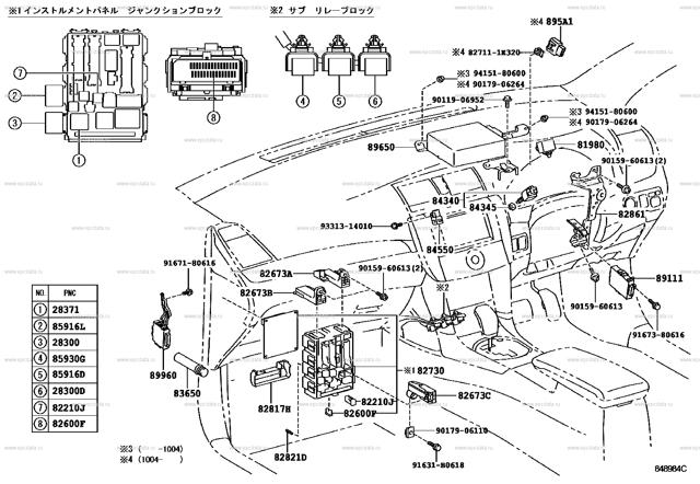 Предохранители и реле Тойота Премио (T260)