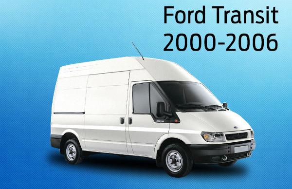 Ford Transit 2014 – новый Транзит от Форд