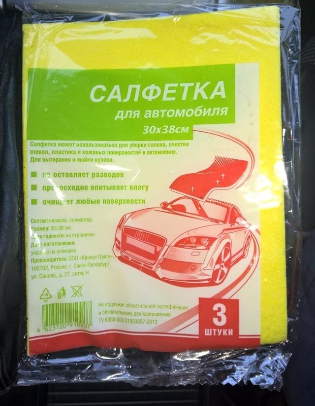 Полировка кузова автомобиля: советы эксперта