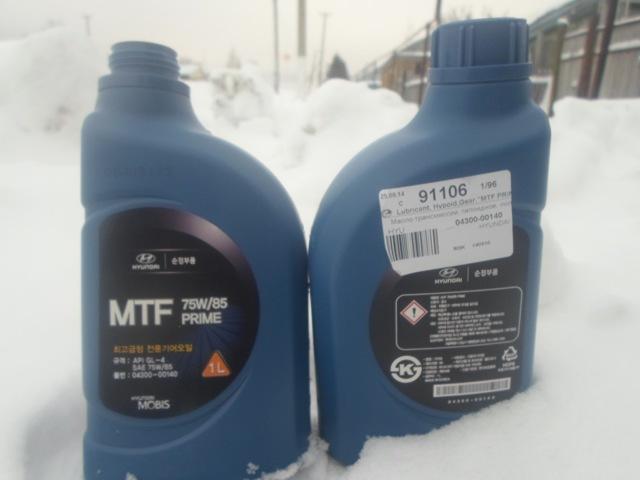 Замена масла в МКПП Киа Рио 3