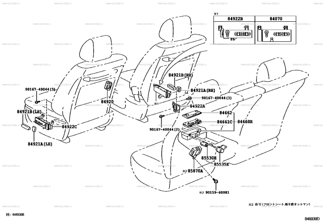 Предохранители и реле Тойота Краун (S150)