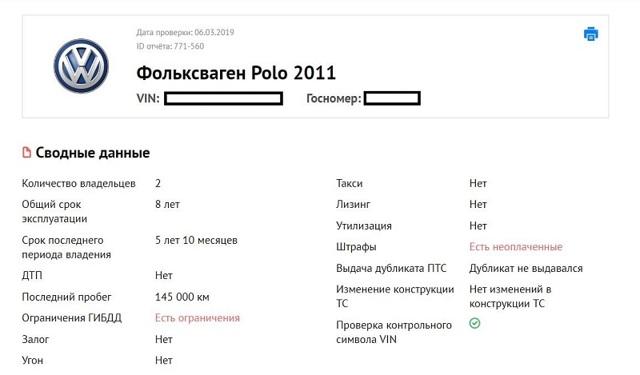 Обзор нового Фольксваген Поло 2015 года