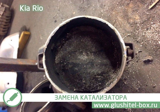 Замена дополнительного глушителя и катализатора Киа Рио 3