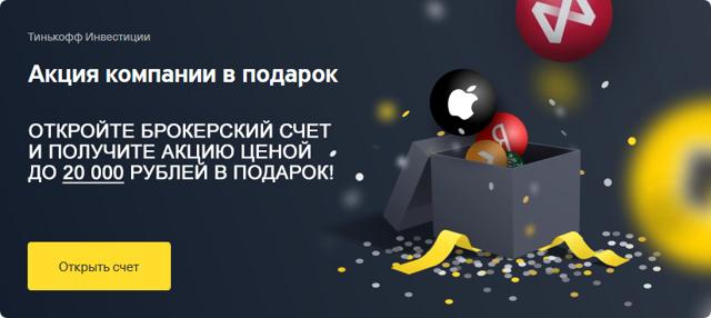 Замена подшипника ступицы Фольксваген Поло седан