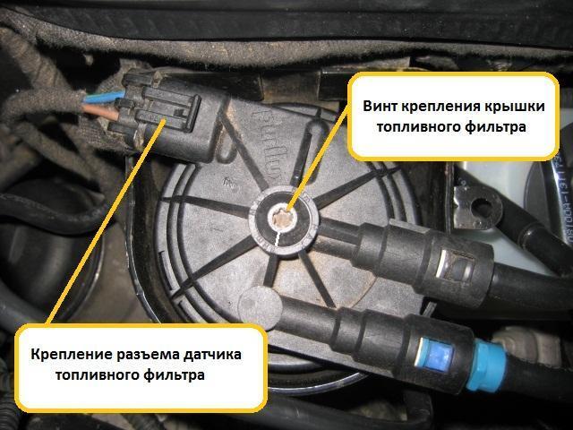 Замена топливного насоса Опель Астра Н / Зафира Б с 2004 по 2009 г.в.