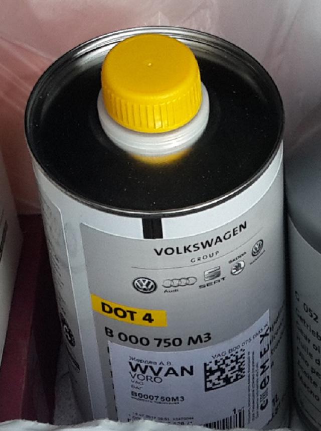Замена тормозного бачка Фольксваген Поло седан
