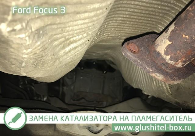 Замена катколлектора Форд Фокус 3
