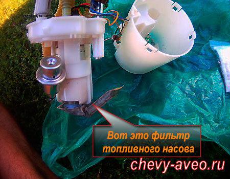 Замена топливного насоса Шевроле Авео Т200/Т250