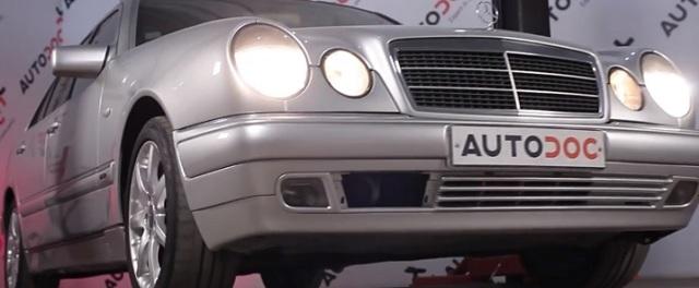 Тормозные колодки Mercedes-Benz W210 c 1995 гг. - замена