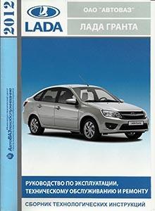Система управления двигателем Лада Гранта (ВАЗ 2190)