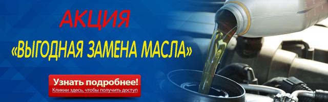 Замена масла и масляного фильтра в двигателе Киа Сид 1