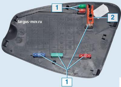 Предохранители и реле Лада Ларгус (R90)