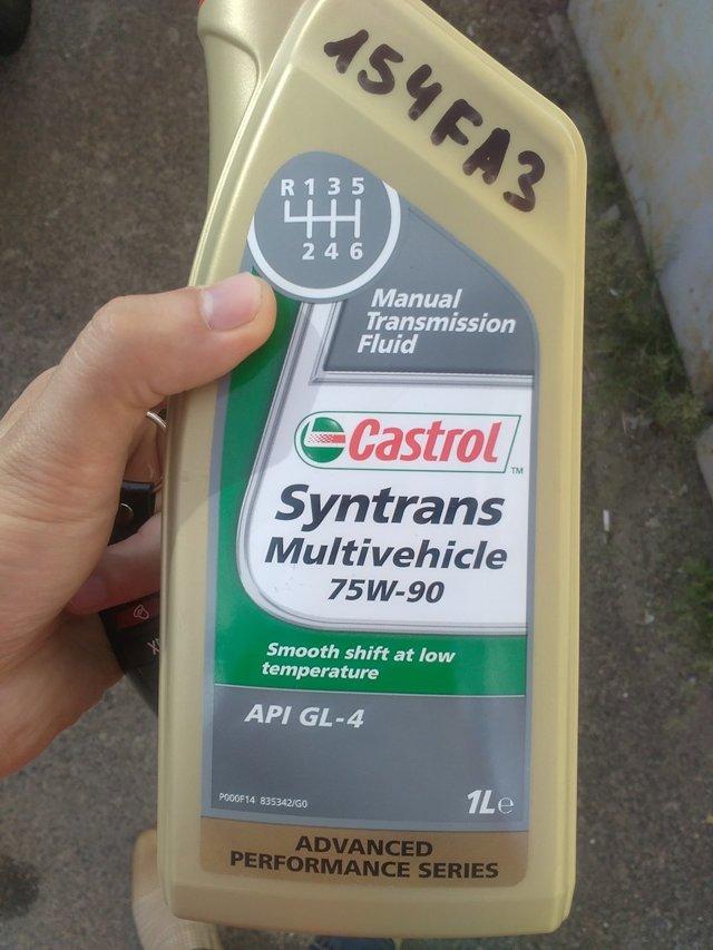 Замена масла в МКПП Мазда 6 (GH)