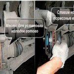 Замена тормозных колодок на Шевроле Авео Т200/Т250