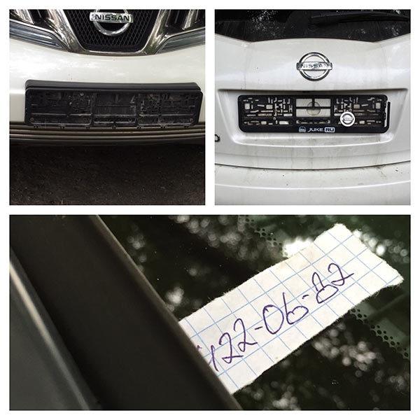 Что делать, если украли номера с автомобиля