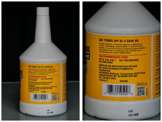 Замена масла в МКПП Рено Дастер