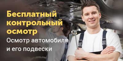 Замена генератора Ниссан Альмера Классик Б10
