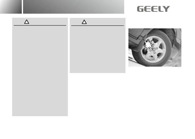 Дефектовка деталей шатунно-поршневой группы и блока цилиндров Geely МК / МК Cross