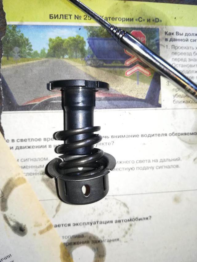 Замена рычага привода стояночного тормоза КИА Рио 3