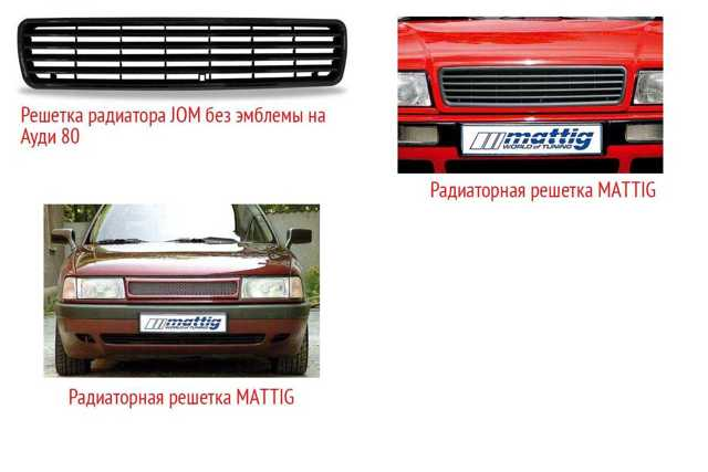 Замена крышки багажника Ауди 80 Б4