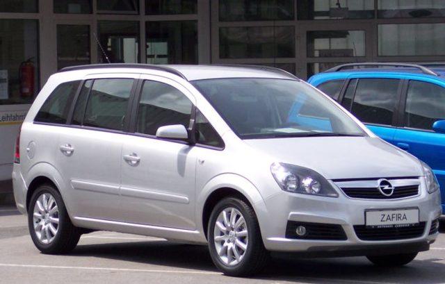 Антифриз Opel Astra H / Zafira B 2004 - 2009 гг.