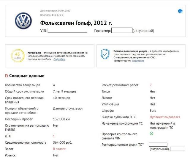 Обзор нового Фольксваген Гольф 2015 года