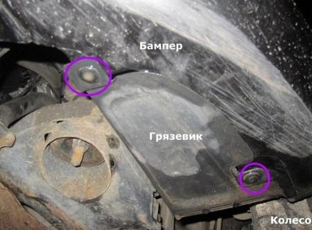 Снятие и замена переднего бампера Киа Рио 3