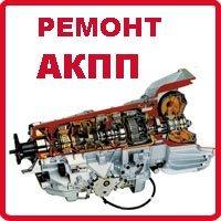 Коробка передач Вольво ХС90 с 2002 г.в.
