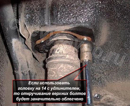 Замена заднего амортизатора Шевроле Авео Т200/Т250