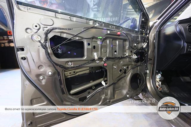 Снятие облицовок моторного отсека Toyota Corolla (Е150)