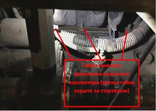 Замена уплотнения впускной трубы Рено Дастер