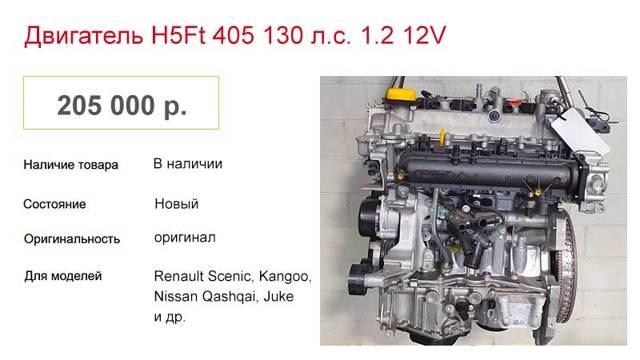 Технические характеристики Ниссан Кашкай 1 (J10)