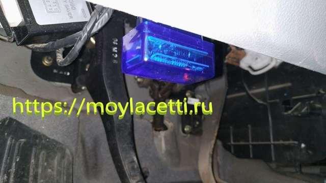 Замена термостата Шевроле Лачетти
