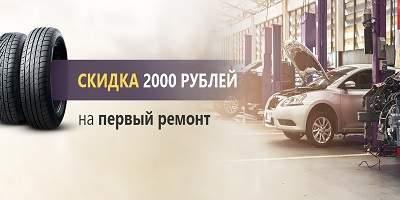 Замена переднего суппорта Renault Duster