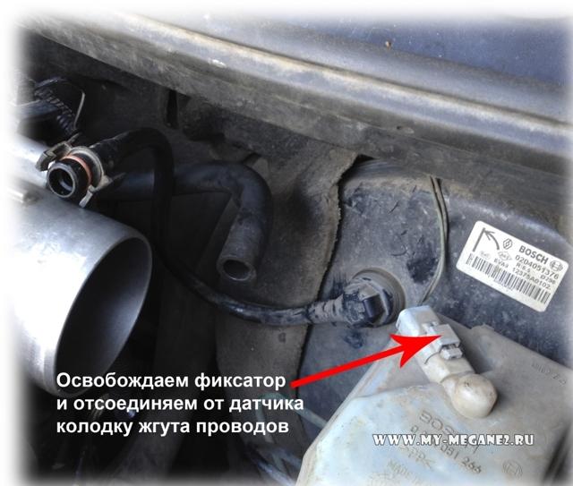Замена датчика тормозной жидкости на Рено Логан 2