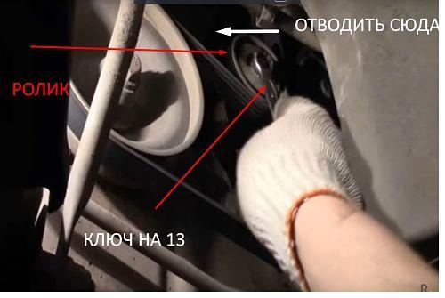 Замена ремня вспомогательных агрегатов на Рено Логан 2