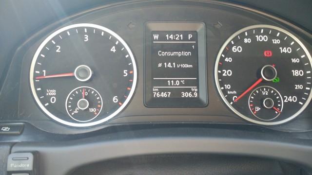 Коробка передач Volkswagen Tiguan (NF), 2006 - 2017 г.в.