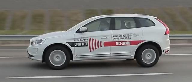 Обзор нового Вольво XC60 2015 года