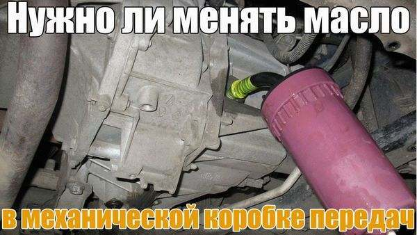Регулировка стояночного тормоза Рено Дастер, 2010 - 2015 г.в.