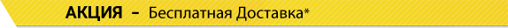 Предохранители Мазда 3 (BL), 2009 - 2013 г.в.