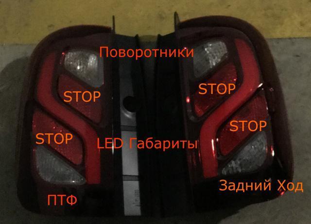 Замена заднего фонаря Рено Дастер