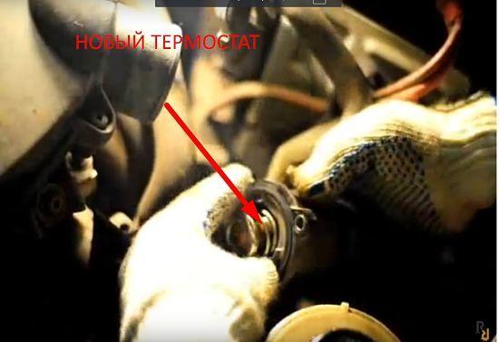 Замена термостата на Рено Логан 2