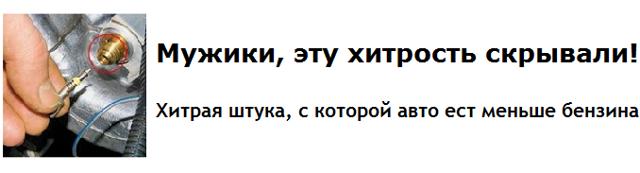 МКПП Шкода Октавия А5