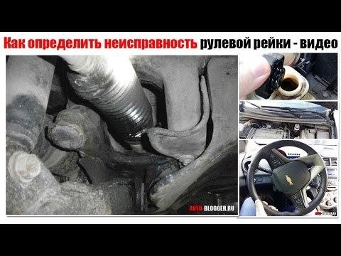 Замена насоса ГУР Рено Дастер